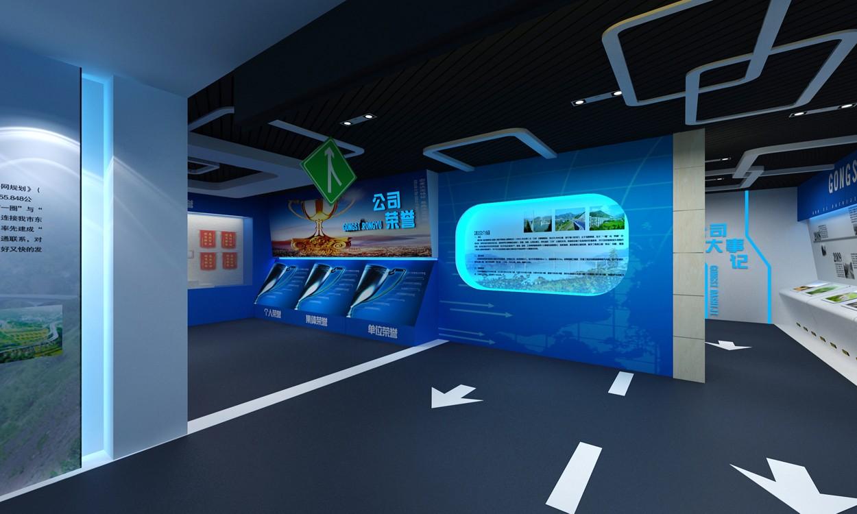 涪南高速公路展示多媒体互动展厅设计施工图片