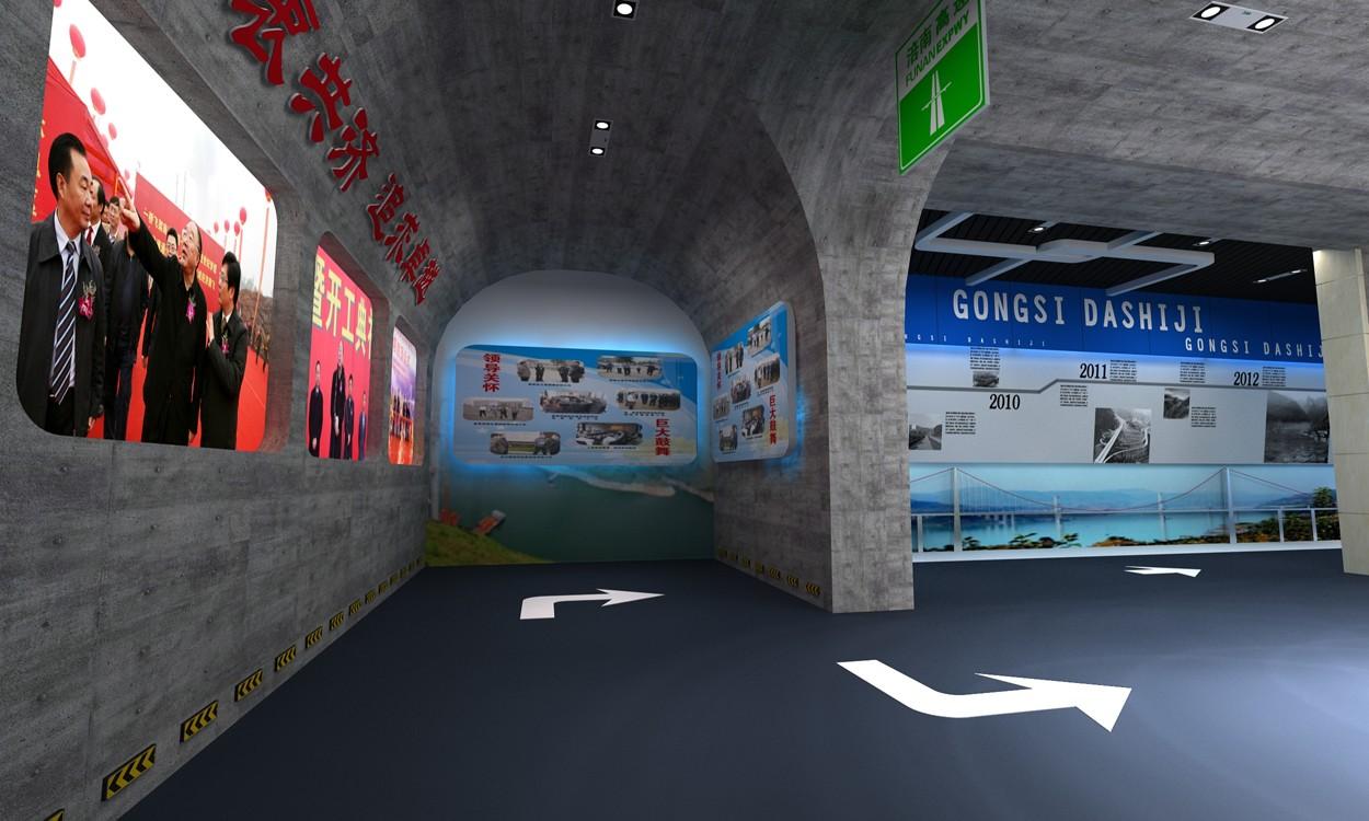 涪南高速公路展示多媒体互动展厅设计施工